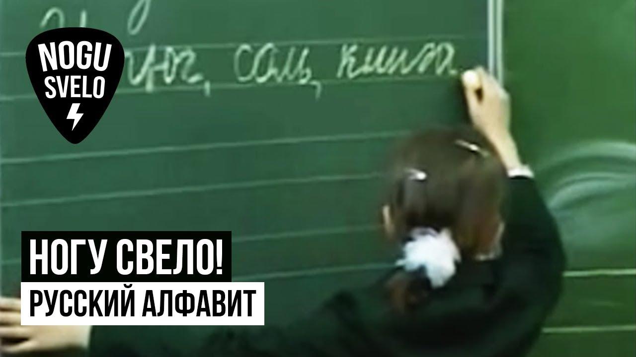 Запрещенное видео по русски фото 229-430