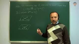 Занятие 2 Взаимное расположение прямых в пространстве  Параллельность в пространстве