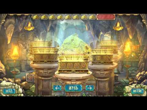 Игра Сокровища Монтесумы 2 играть онлайн бесплатно