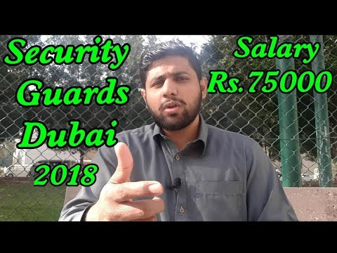 Security Guards Jobs in Dubai 2018 || How to Apply