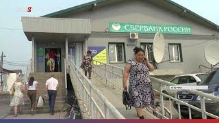 Новостной выпуск в 18:00 от 19.07.20 года. Информационная программа «Якутия 24»