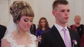 Наша свадьба Фильм FULL HD