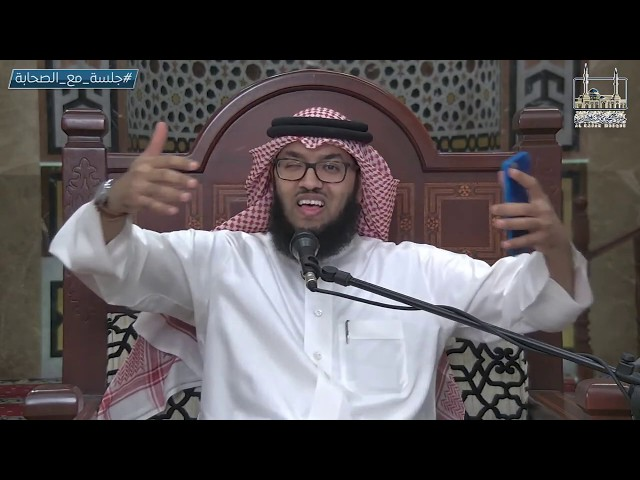 جلسة مع الصحابة | الشيخ د. خالد الشنو  | سفر من اجل حديث واحد