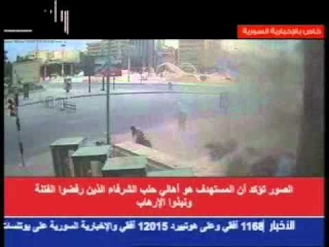 Moments before and after Aleppo's terrorist bombing 3/10/2012