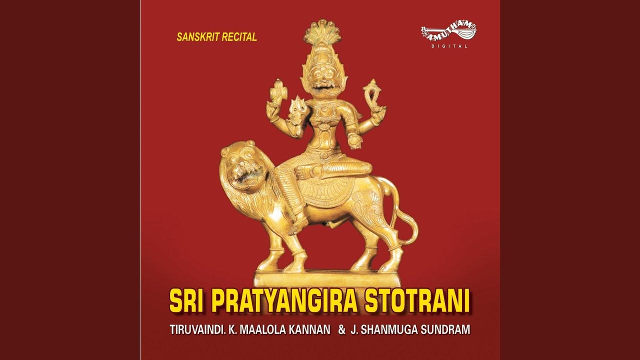 Sri Pratyangira Ashtothara Shatanamavalihi