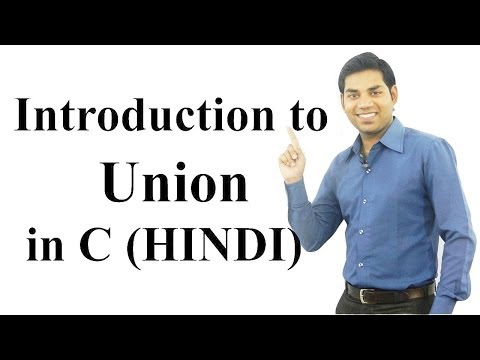 Introduction to Union in C (HINDI/URDU)