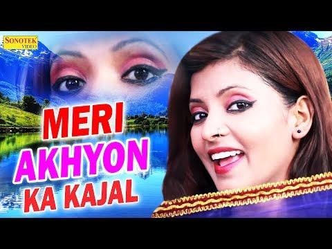 Mere Akhyon Ka Kajal | Khushboo Uttam | इस गाने को सुन आप हैरान हो जाये गे Bollywood Song | Sonotek