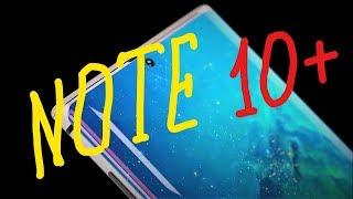 Samsung Galaxy Note 10+ и Note 10 обзор, сравнение, отзывы