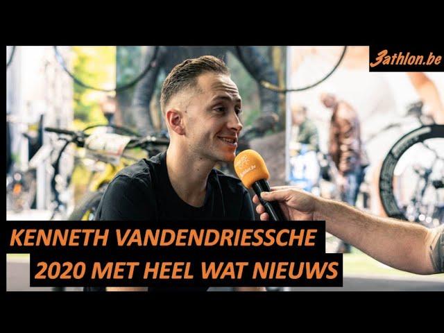 Kenneth Vandendriessche klaar voor 2020