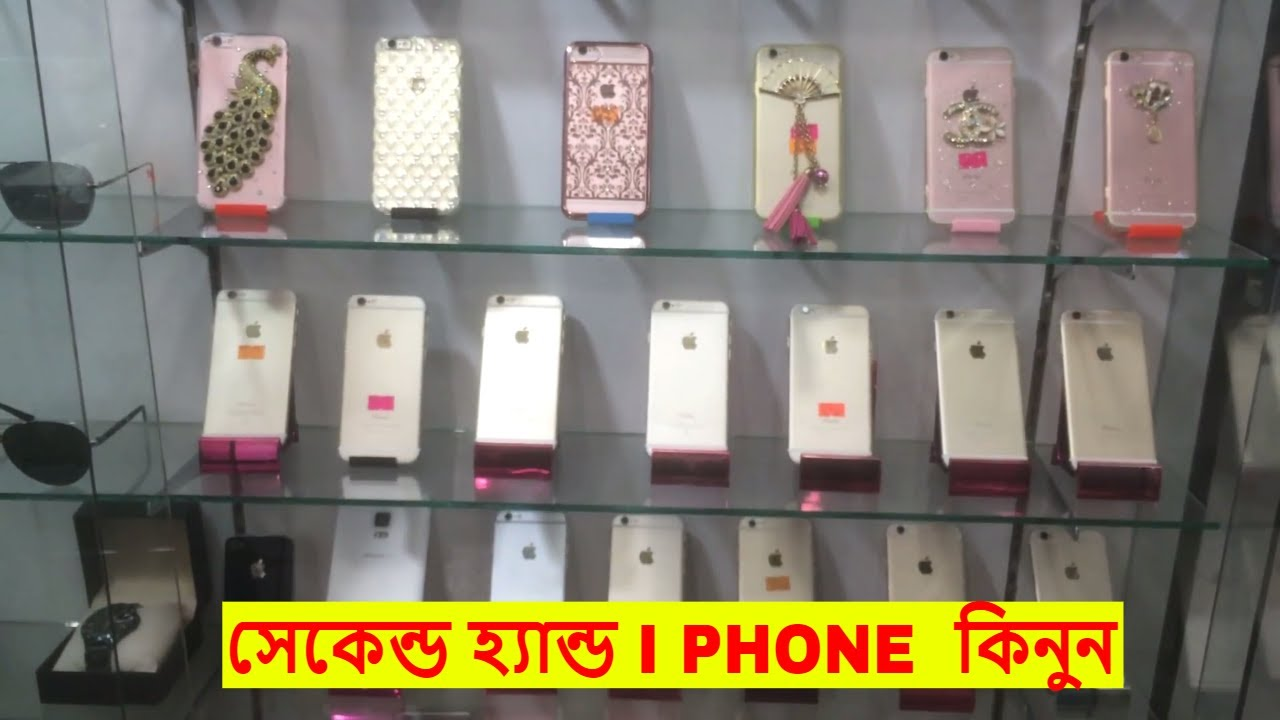 best place to buy iphone second iphone market price in bd best place to buy 16684