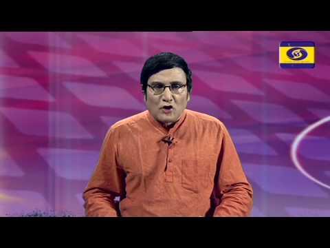 ଦୂରଦର୍ଶନ ଓଡ଼ିଆ ସମାଚାର @3PM  || DD Odia Samachar at 3PM || 26 April 2020