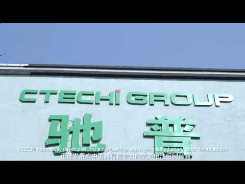 CTECHi Company Introduction. See all our Main Battery Supplies here.
