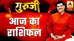 Daily Horoscope Of April 14, 2019 | ABP News