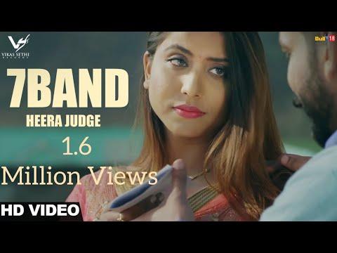 7 Band - Heera Judge | Latest Punjabi Songs 2017 | VS Records