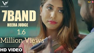 7 Band - Heera Judge | Latest Punjabi Songs 2017 | VS Records