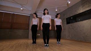 JAEHEE Choreography | Ciara