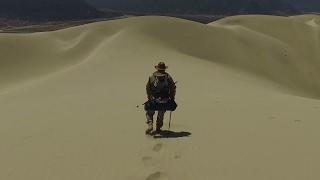 DJI - The Lone Explorer of China
