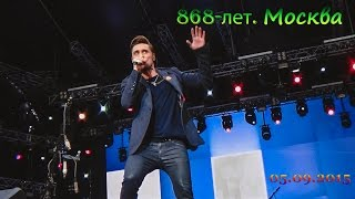 05 09 2015 День Города Москва Лубянская площадь Дима Билан