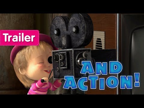 Masha And The Bear - And Action! 🎬 (Trailer)
