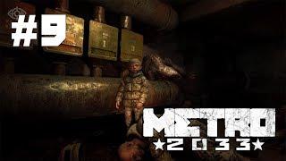 Metro 2033 прохождение игры - Часть 9: Павелецкая