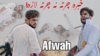 Khabara charta na charta Lara ||Ok Boys|| Afwah
