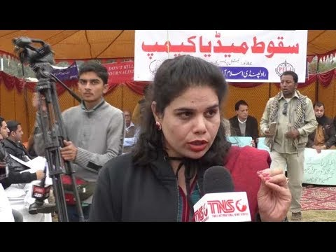 Journalists protest against the closure of broadcasting TV Channels
