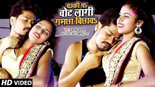 आगया Badal Bawali और Khushboo Uttam का मार्किट में नया गाना Chauki Pa Chot Lagi Gamchha Bichhawa