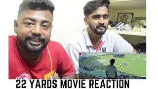 22 Yards Trailer reaction Cine Buddy | Next Cricket Based move again