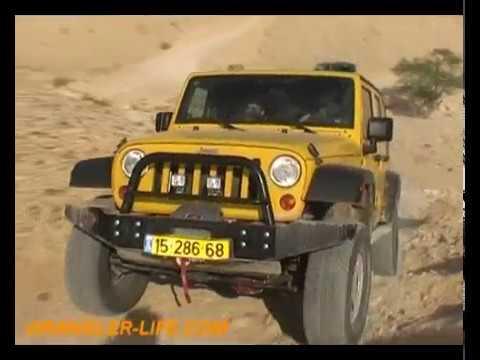 Jeep Wrangler-Life.com Nahal Tzin Israel - part 2
