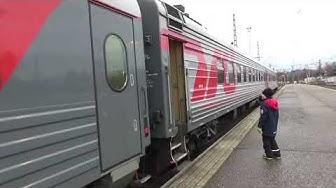 Tolstoi-juna Helsingin rautatieasemalla