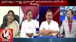 Good Morning Telangana | Special Discussion On Daily News | Irrigation Projects - V6News