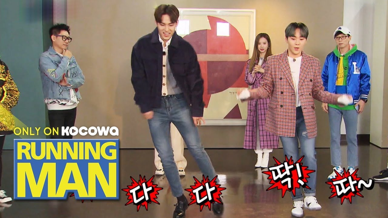 Seungkwan & Minkyu Continue to Perform Like Masters of Performance [Running  Man Ep 448]