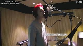 [V LIVE] 170714 It's XIA TIME! - 1st 'How Can I Love You' 녹음실 라이브