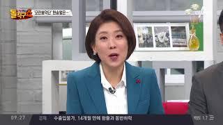 """""""선수단보다 예술단 먼저""""…협상 전면 나선 현송월"""