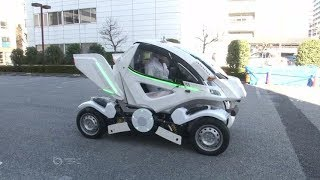 Technology Video news - Japanese folding car could solve parking space problem