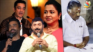 Celebrities responds to OPS remarks against VK Sasikala