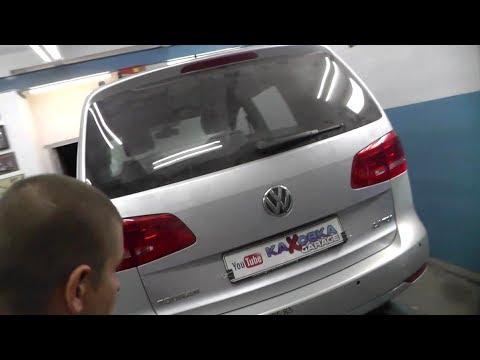 Volkswagen Touran.  Финиш! 😎