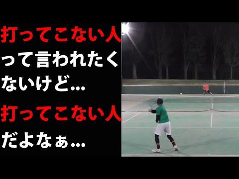 TENNIS JAPAN Tennis practice game that was fun to concentrate on.ぱんぴーてにすさんとの練習試合2020年3月中旬2試合目/2試合 from YouTube · Duration:  14 minutes 6 seconds