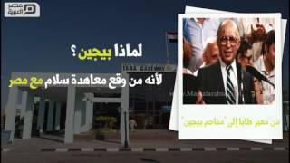 مصر العربية | من معبر طابا إلى