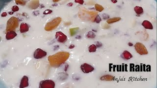 Fruit Raita Recipe | Mixed fruit raita | How To Make Fruit Raita | Fruit Raita Recipe