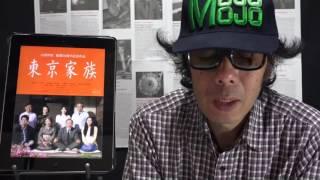 『東京家族』 Tokyo Family 2013・日 146分 監督:山田洋次 脚本:山田...