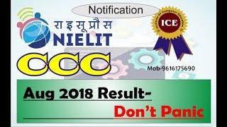 Notification regarding aug 2018 result- don't panic
