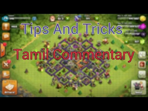 Clash of clans 5 Tips And Tricks For beginners#Tamil