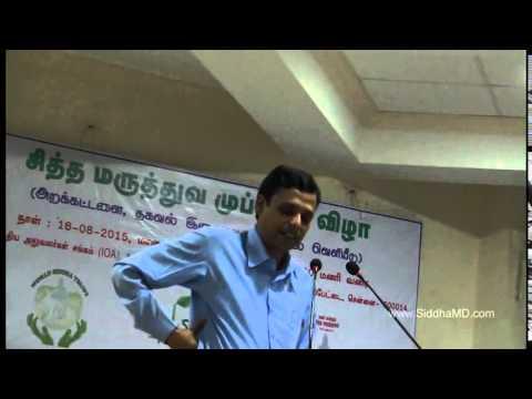Komal Anbarasan speech in Siddha Maruthuva Maruthuva Mupperu Vizha