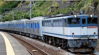 【4K60P】都営三田線6500形甲種輸送 函南駅到着シーン(2021年5月16日)