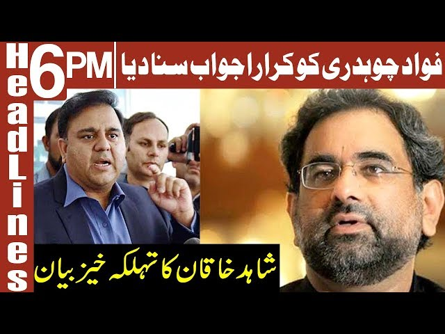 Shahid Khaqan Statement against Fawad chaudhry  | Headlines 6 PM | 12 December 2018 | Channel Five