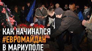 Как начинался Евромайдан в Мариуполе  Мария Подыбайло