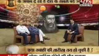 k n rao on nostradamus with dr praveen tiwari part 1