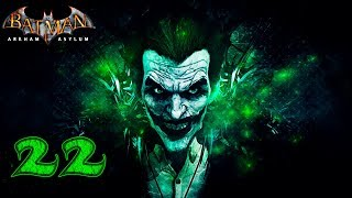 Batman: Arkham Asylum [60 FPS] прохождение на геймпаде часть 22 Отключение насосов подачи воды
