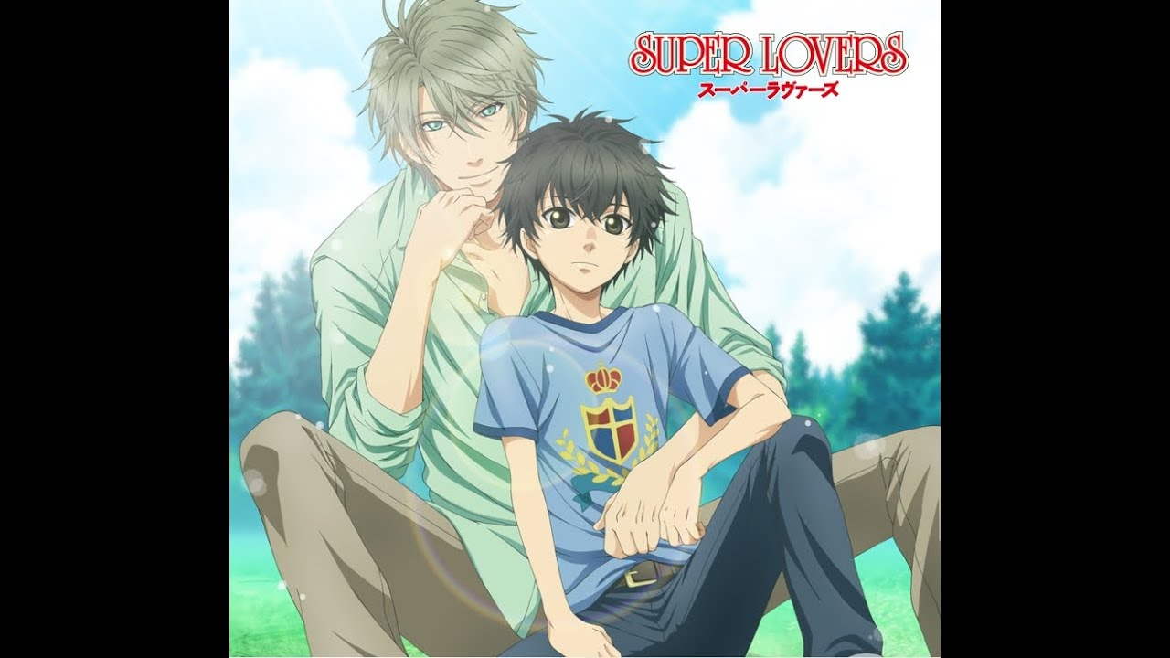 Super Lovers Haru Ren How Do You Love Someone Youtube